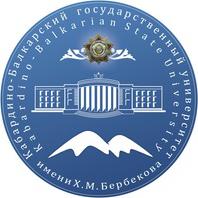 Кабардино-Балкарский государственный университет им. Х.М. Бербекова