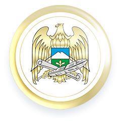 Министерство просвещения, науки и по делам молодежи Кабардино-Балкарской Республики